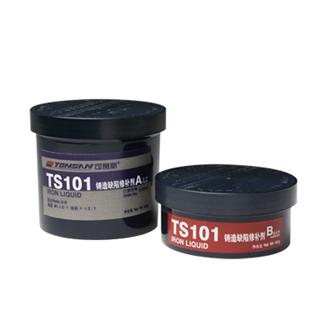 TS101 铸造缺陷修补剂