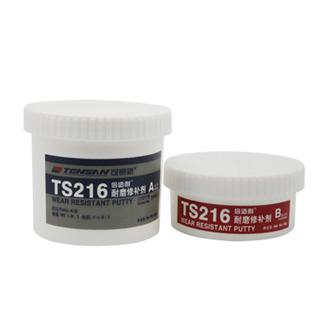 TS216 耐磨修补剂