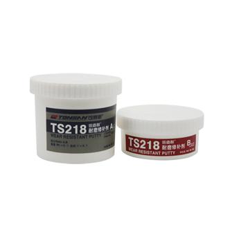 TS218 耐磨修补剂