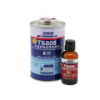 TS808 高强度输送带粘接剂