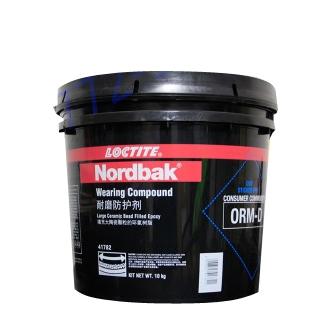 乐泰41782耐磨防护剂