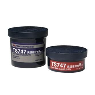 TS747 高温密封剂