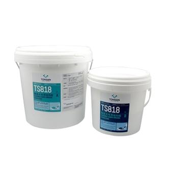 TS818 耐磨陶瓷片环氧结构胶