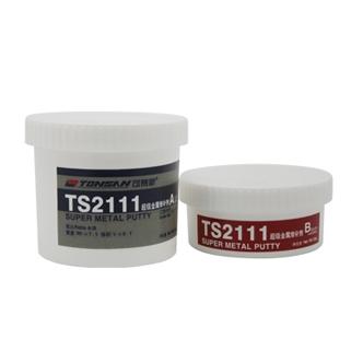 TS2111 超级金属修补剂