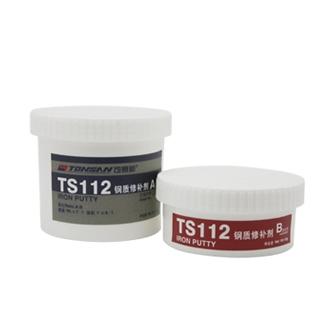 TS112 钢质修补剂