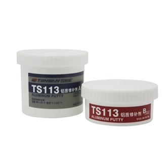 TS113 铝质修补剂