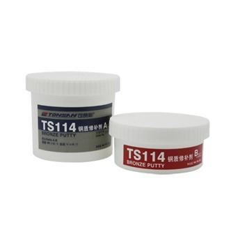 TS114 铜质修补剂