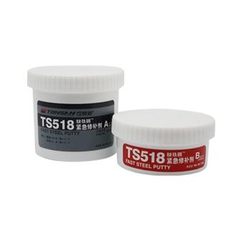 TS518 紧急修补剂