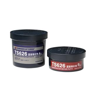 TS626 湿面修补剂