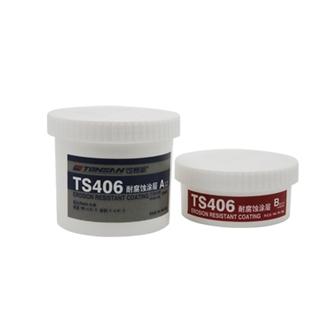 TS406 耐腐蚀涂层