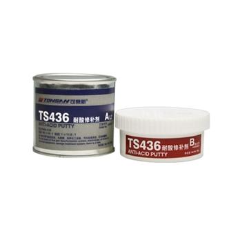 TS436 耐酸修补剂