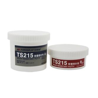 TS215 耐磨修补剂