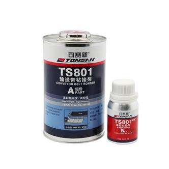 TS801 输送带粘接剂